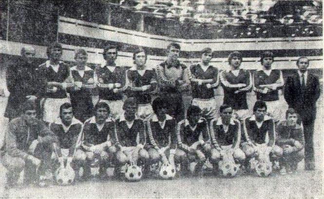 ЦСКА (Москва) - 1981