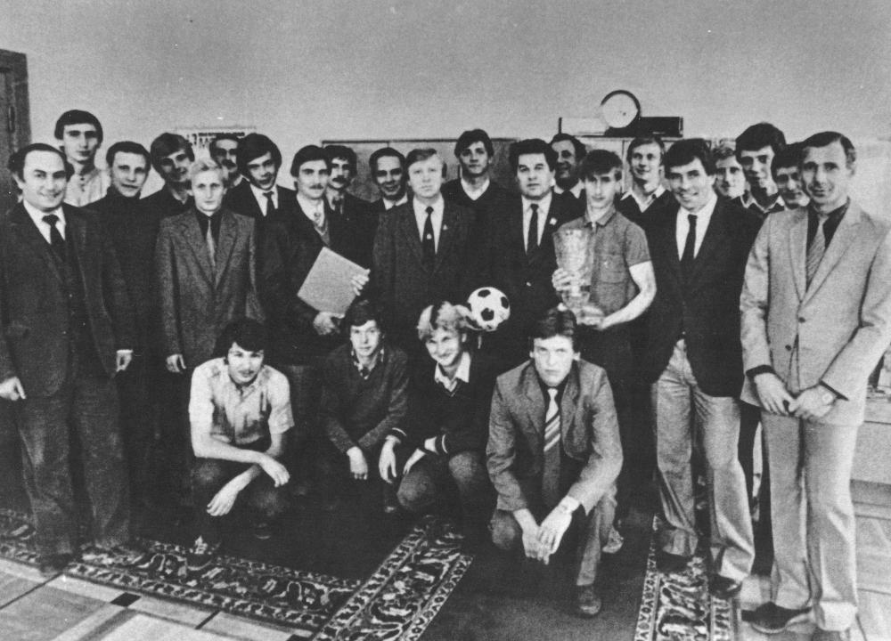 ЦСКА (Москва) - 1981. Нажмите, чтобы посмотреть истинный размер рисунка