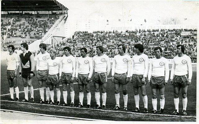 Металлист (Харьков) - 1982