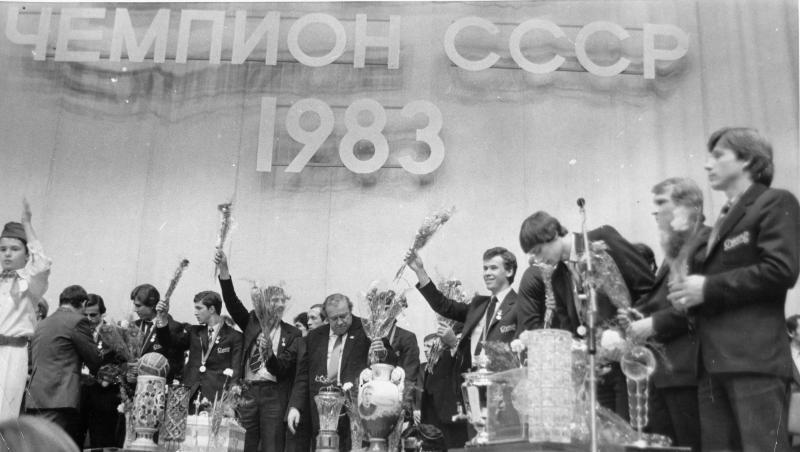 Днепр (Днепропетровск) - 1983. Нажмите, чтобы посмотреть истинный размер рисунка