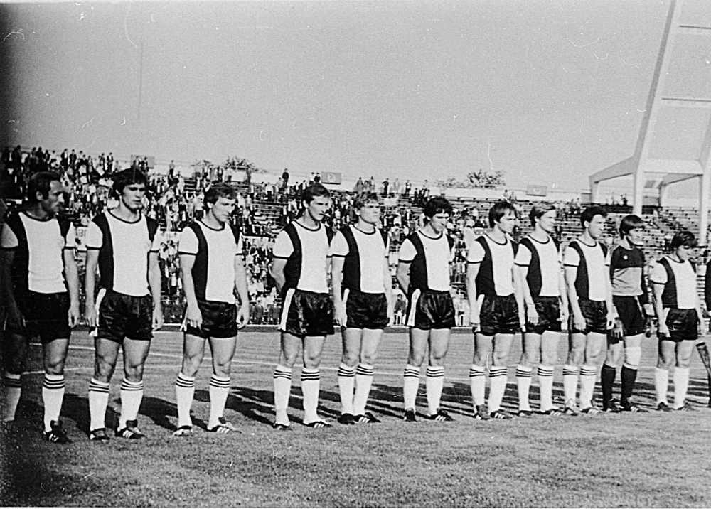Шахтёр (Донецк) - 1983