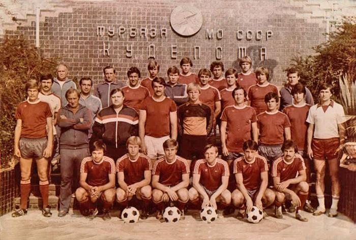 ЦСКА (Москва) - 1983