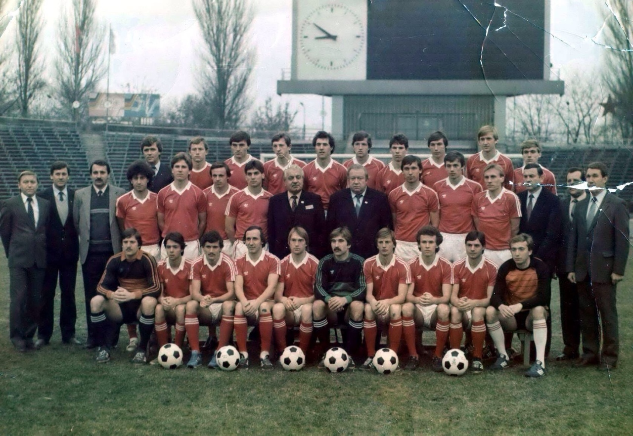 Днепр (Днепропетровск) - 1984. Нажмите, чтобы посмотреть истинный размер рисунка