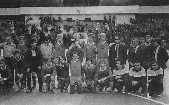 Динамо (Киев) - 1985