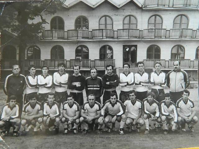 Торпедо (Кутаиси) - 1985