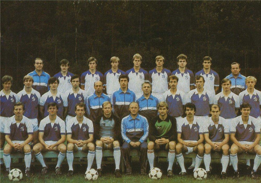 Динамо (Минск) - 1986