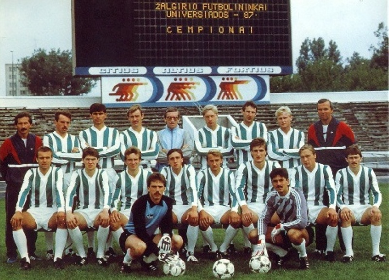 Жальгирис (Вильнюс) - 1987
