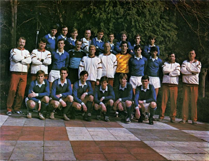 Металлист (Харьков) - 1987. Нажмите, чтобы посмотреть истинный размер рисунка