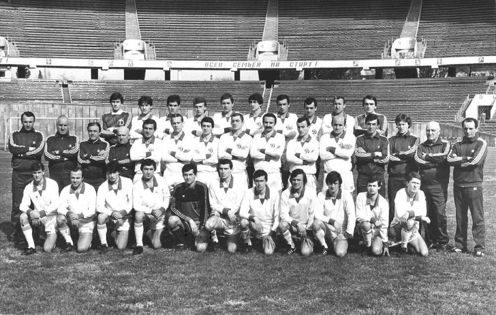 Динамо (Тбилиси) - 1987. Нажмите, чтобы посмотреть истинный размер рисунка