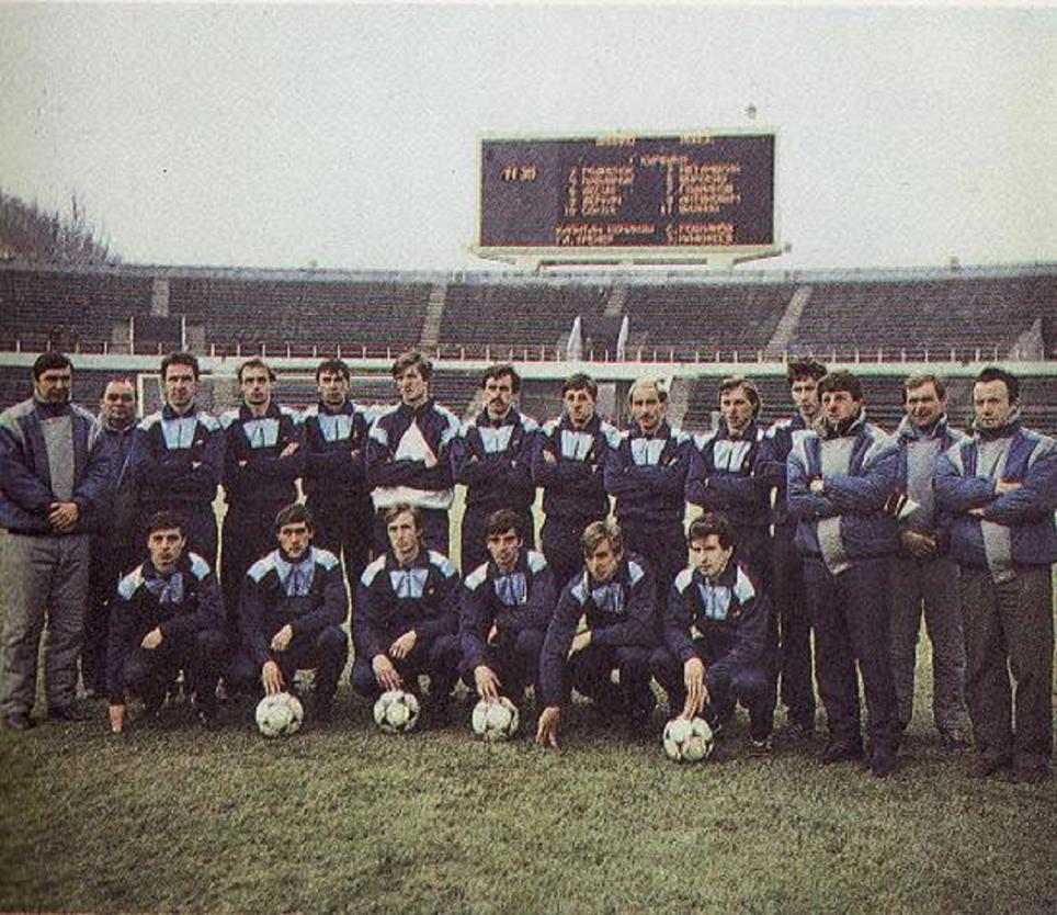Шахтёр (Донецк) - 1988