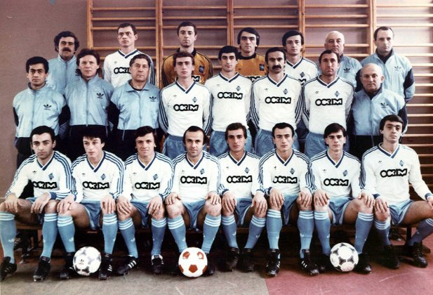 Динамо (Тбилиси) - 1988