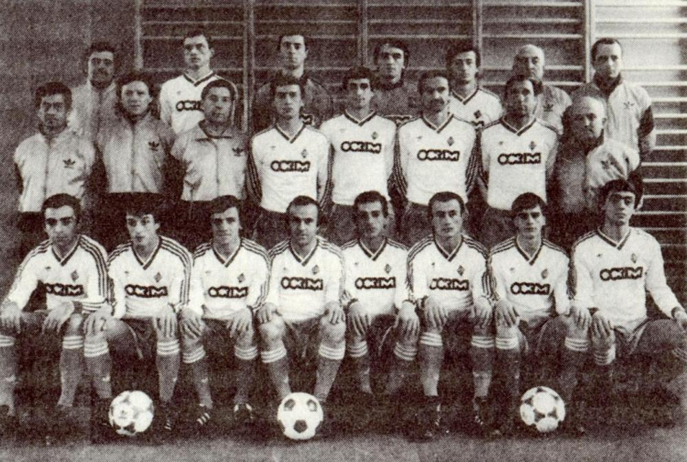 Динамо (Тбилиси) - 1988. Нажмите, чтобы посмотреть истинный размер рисунка