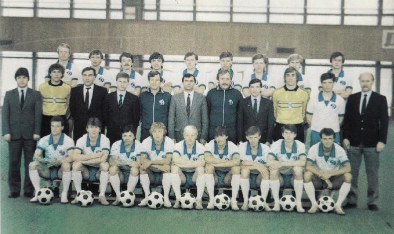Динамо (Москва) - 1989