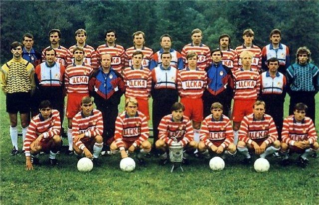ЦСКА (Москва) - 1991