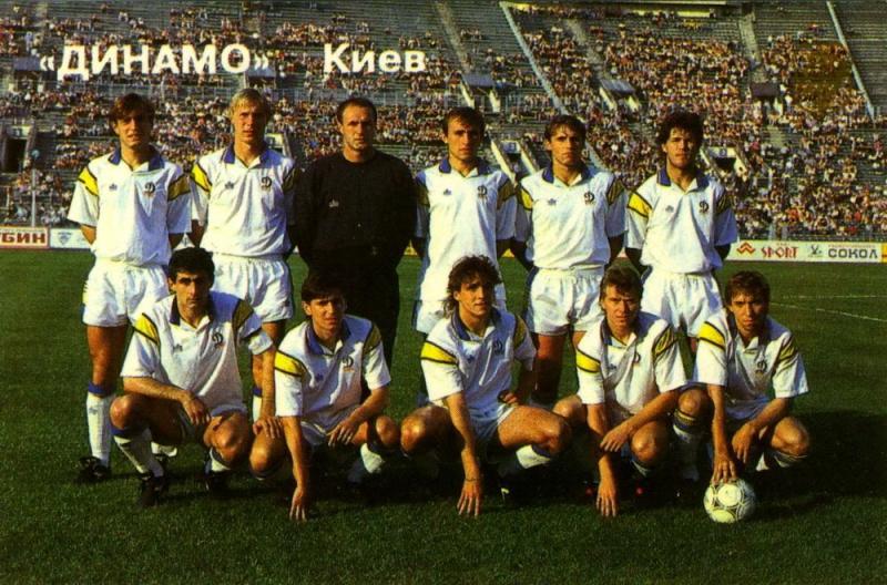 Динамо (Киев) - 1991. Нажмите, чтобы посмотреть истинный размер рисунка