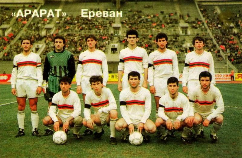 Арарат (Ереван) - 1991. Нажмите, чтобы посмотреть истинный размер рисунка