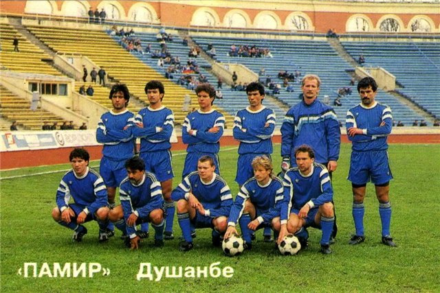 Памир (Душанбе) - 1991