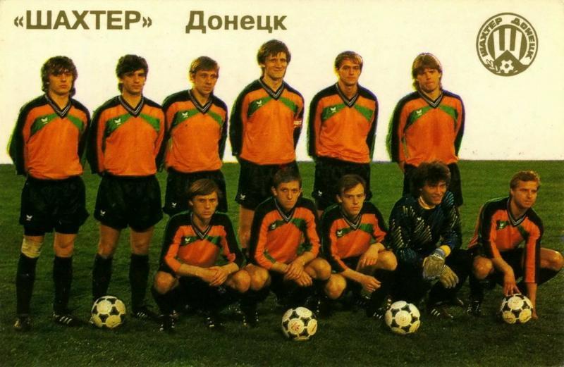 Шахтёр (Донецк) - 1991. Нажмите, чтобы посмотреть истинный размер рисунка