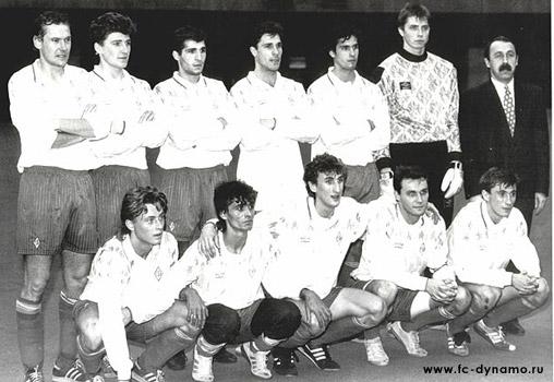 Динамо (Москва) - 1992